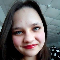 Майя, 20 лет, Луцк