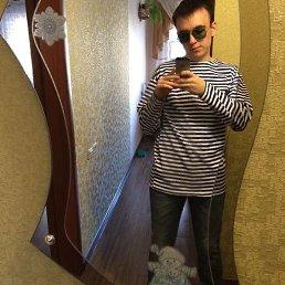 Максим Никитин, 22 года, Златоуст