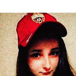 Ирина, Руза, 19 лет