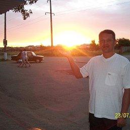 серж, 51 год, Красный Лиман