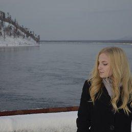 Маша, 23 года, Братск