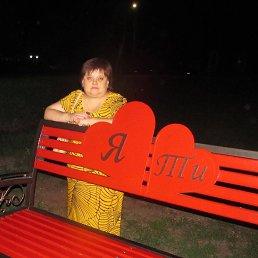 Татьяна, 45 лет, Белая Церковь