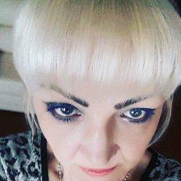 Светлана, 44 года, Переславль-Залесский