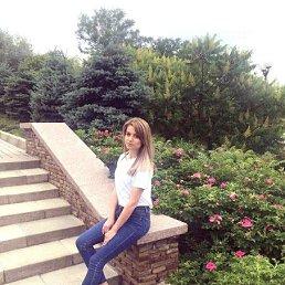Мария, Донецк, 27 лет