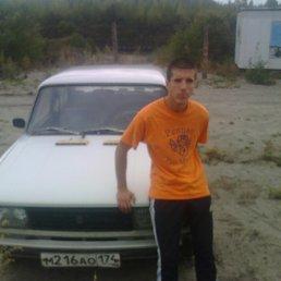 Михаил, 25 лет, Снежинск
