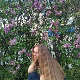 Анна, 21 год, Грязи