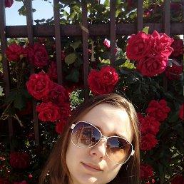 Юлия, 28 лет, Геленджик