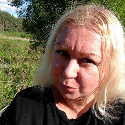 Натали, 45 лет, Вербилки