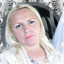Таня, Усть-Катав, 45 лет