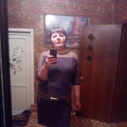 Наталья, 44 года, Нязепетровск