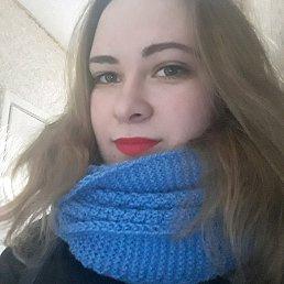 Юлія, 24 года, Тернополь