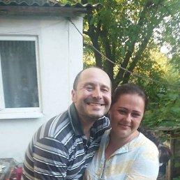 Екатерина, 29 лет, Донецк