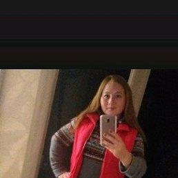 Ксения, 27 лет, Комсомольск-на-Амуре