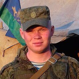 Виталий, 25 лет, Вятские Поляны