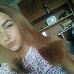 Даша, 18 лет, Славянск