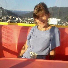 татьяна, 46 лет, Чебоксары
