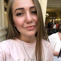 яна, 17 лет, Ярославль