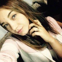 Елизавета, 19 лет, Сочи