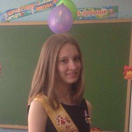 Леся, 17 лет, Колтуши