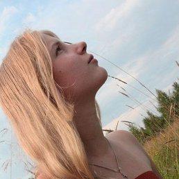 Саша, 21 год, Чебоксары