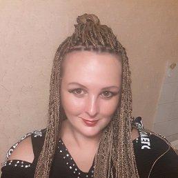 Алиса, 34 года, Комсомольск-на-Амуре - фото 5