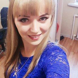 Татьяна, 25 лет, Уральск
