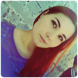Александра, 24 года, Красный Яр