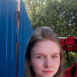Ирина, 21 год, Сергиев Посад-7