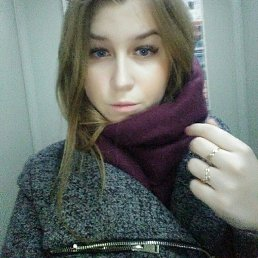 Ирина, 23 года, Орел