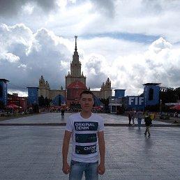 Сергей, 22 года, Батырево