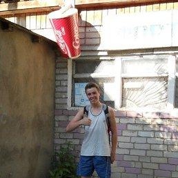 Илья, 24 года, Комсомольск