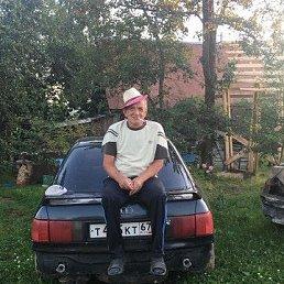 Николай, 55 лет, Сафоново