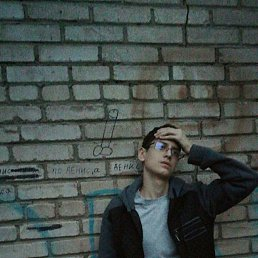 данил, 17 лет, Бирск