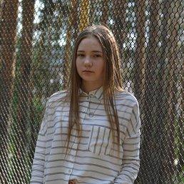 Алёна, 18 лет, Дзержинский