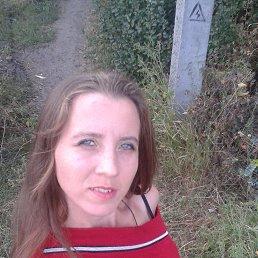 Снежана Боровченко(Борзенко), 28 лет, Молодогвардейск
