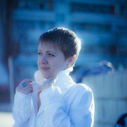Ольга, 37 лет, Курчатов