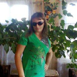 Татьяна, 30 лет, Лисичанск