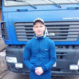 Владимир, 28 лет, Березники