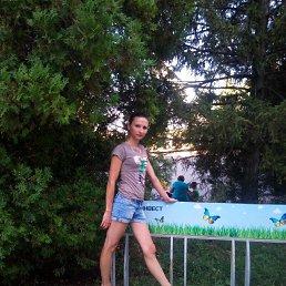 Наталья, 27 лет, Авдеевка