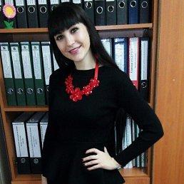 Юлия, 26 лет, Арзамас