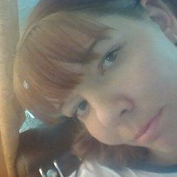 Татьяна, 28 лет, Чегдомын