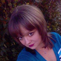 Екатерина, 27 лет, Оренбург