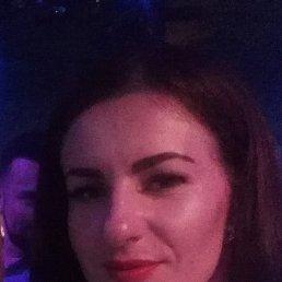 Марина, 29 лет, Ужгород