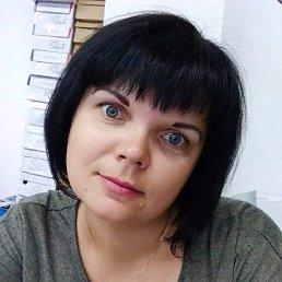 Натали, 39 лет, Лисичанск