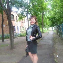 Вера, 30 лет, Харьков