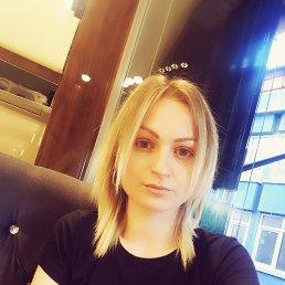 Майя, 29 лет, Вулканешты