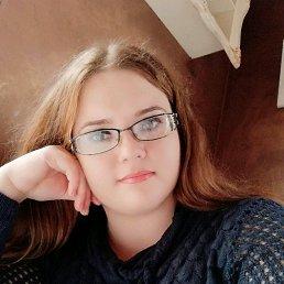 Екатерина, 26 лет, Армавир