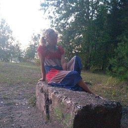 полина, 35 лет, Ярославль - фото 2