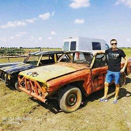 Серёжа, 29 лет, Коломыя