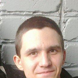 костя, 30 лет, Луганск